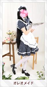 メイド服5